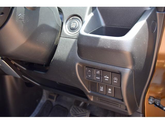 ハイブリッドT デュアルセンサーブレーキ/ヘッドアップディスプレイ/ターボ車/パドルシフト/クルコン/ステリモ/運転席シートヒーター/LEDヘッドライト/LEDフォグライト/シートリフター/ユピテル前後ドラレコ(25枚目)
