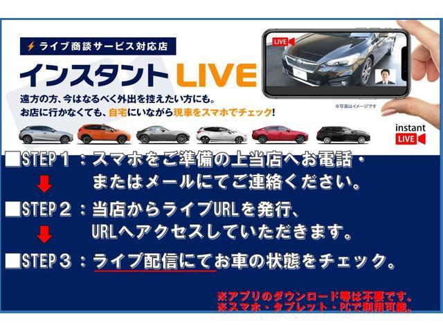 X SAIII スマートアシストIII/届出済未使用車/ヘッドライトレベライザー/オートハイビーム/リアプライバシーガラス/電格ミラー/チルトステアリング/プッシュスタート/スマートキー/ベンチシート(7枚目)