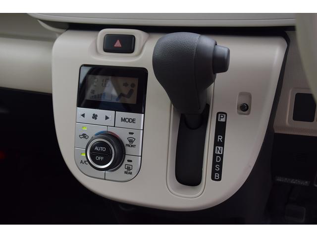 X SAIII スマートアシストIII/届出済未使用車/ヘッドライトレベライザー/オートハイビーム/リアプライバシーガラス/電格ミラー/チルトステアリング/プッシュスタート/スマートキー/ベンチシート(19枚目)