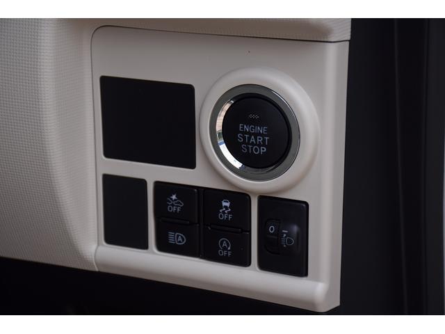 X SAIII スマートアシストIII/届出済未使用車/ヘッドライトレベライザー/オートハイビーム/リアプライバシーガラス/電格ミラー/チルトステアリング/プッシュスタート/スマートキー/ベンチシート(20枚目)