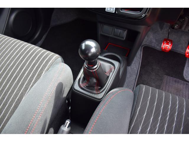 ベースグレード 5速MT車 HKSマフラー HKSエアクリーナー ブースト計 レカロシート カロッツェリアオーディオ HIDヘッドライト オートライト 純正15インチアルミ プッシュスタート スマートキー(23枚目)