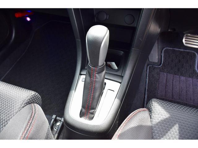 ベースグレード カロッツェリアオーディオ HIDヘッドライト フォグライト オートライト パドルシフト ステリモ クルコン 革巻きステアリング 電格ミラー プッシュスタート ドラレコ 社外17インチアルミ ETC(13枚目)