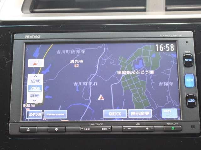 ホンダ フィット 13G・Fパッケージ コンフォートエディション 当社デモカー メ