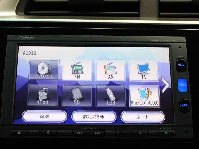 ホンダ フィットハイブリッド Fパッケージ 当社デモカー メモリーナビ フルセグTV