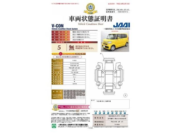 G・EX 当社デモカー メモリーナビ フルセグTV(20枚目)
