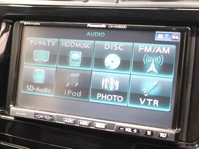 トヨタ カローラフィールダー 1.8 S 202 HDDナビ フルセグ ETC
