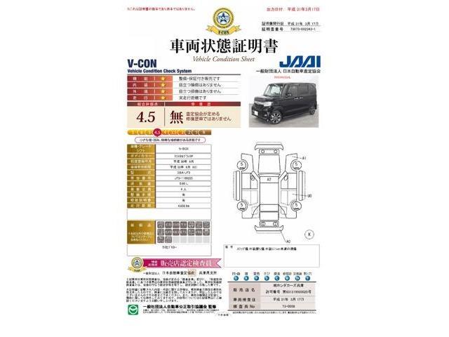 G・EXホンダセンシング 当社デモカー コーティング施工済み(20枚目)