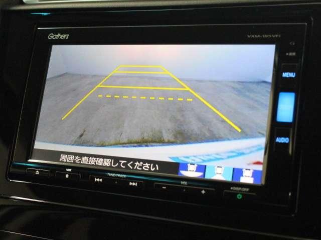 ハイブリッドX ホンダセンシング メモリナビ リアカメラ フ(17枚目)
