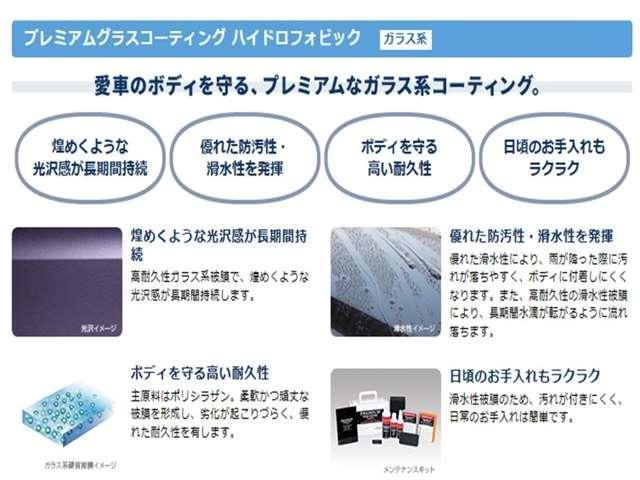 ハイブリッド・Gホンダセンシング 当社デモカー コーティング(20枚目)