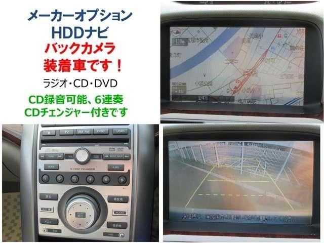 ベースグレード HDDナビ ETC リヤカメラ(3枚目)