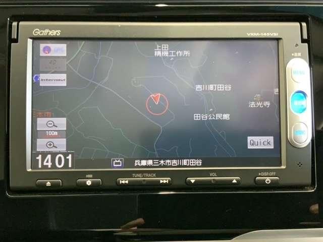 Lパッケージ ワンオーナー純正ナビRカメラLED衝突軽減B(3枚目)