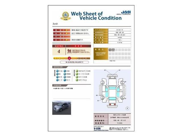 13G・L ホンダセンシング 当社デモカー ホンダセンシング(20枚目)