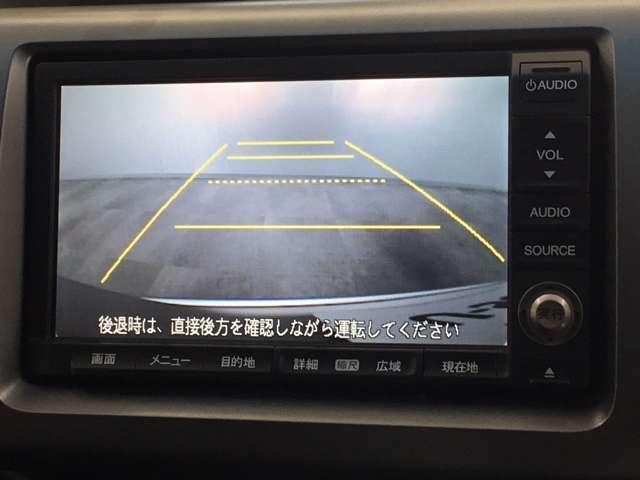 Z インターナビセレクション ワンオーナー純正HDDナビ フルセグ Rカメラ(4枚目)