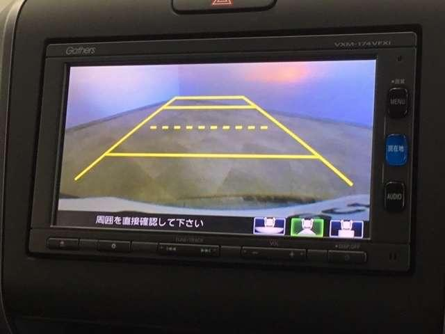 G・ホンダセンシング ワンオーナー 純正ナビ フルセグ Rカメラ(4枚目)