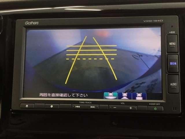 G・Lパッケージ ワンオーナー 純正ナビ Rカメラ 衝突軽減B(4枚目)