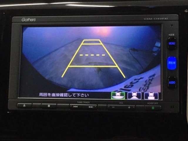 G SSパッケージ ワンオーナー 純正ナビ Rカメラ 衝突軽減B(4枚目)