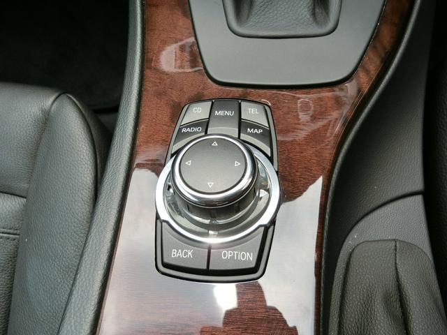 後期Iドライブコントローラー