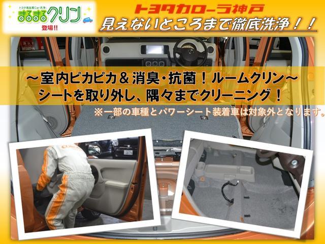 〜室内ピカピカ&消臭・抗菌!ルームクリン〜シートを取り外し、隅々までクリーニング!※一部車種は対象外です。
