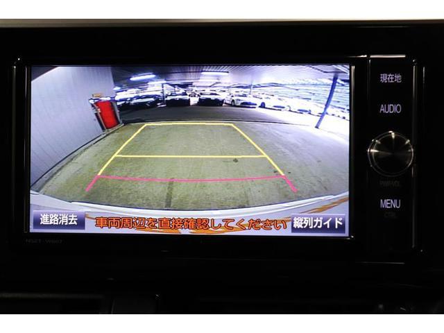 G フルセグ DVD再生 バックカメラ 衝突被害軽減システム ETC ドラレコ LEDヘッドランプ(9枚目)