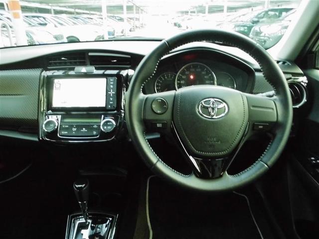 トヨタ カローラフィールダー G エアロツアラー・ダブルバイビー SDナビ フルセグTV