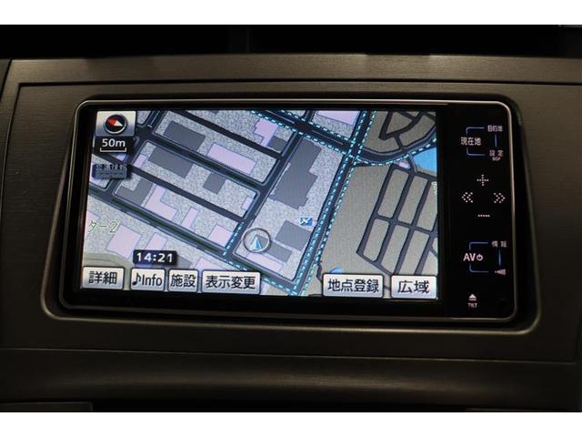 S HDDナビ ワンセグ バックモニター ETC(14枚目)