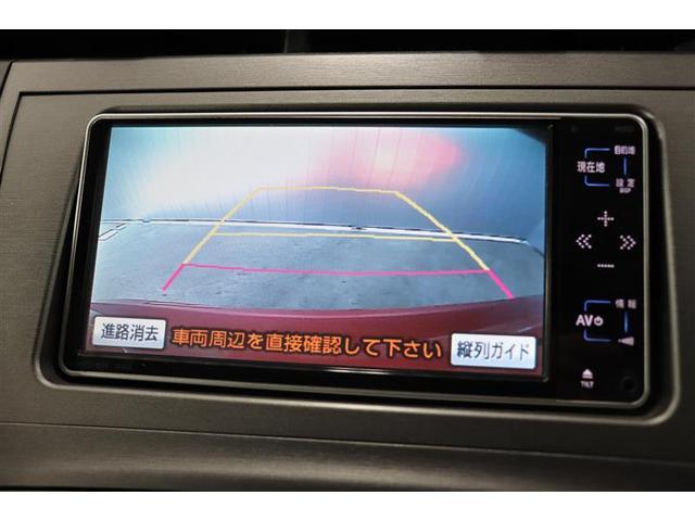 S HDDナビ ワンセグ バックモニター ETC(15枚目)