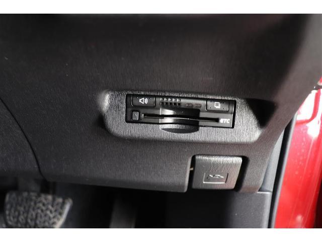 S HDDナビ ワンセグ バックモニター ETC(16枚目)