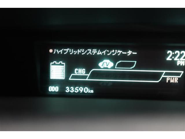 S HDDナビ ワンセグ バックモニター ETC(17枚目)