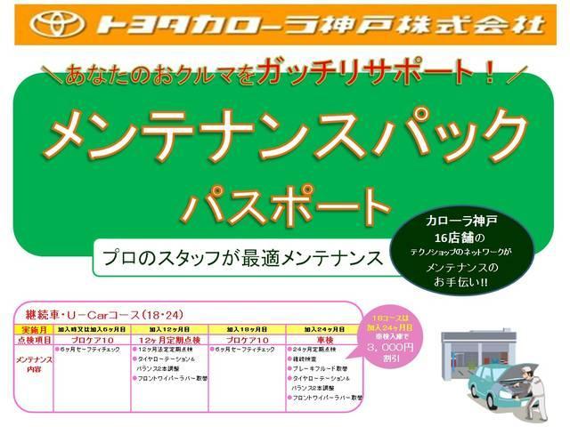 S HDDナビ ワンセグ バックモニター ETC(19枚目)