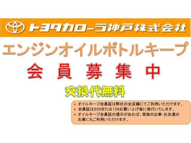 S HDDナビ ワンセグ バックモニター ETC(20枚目)