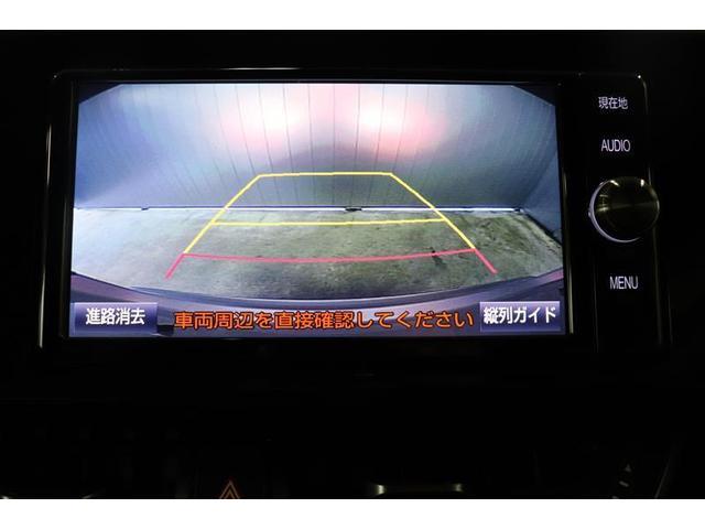 HV G セーフティセンスP BSM LED SDナビ(15枚目)