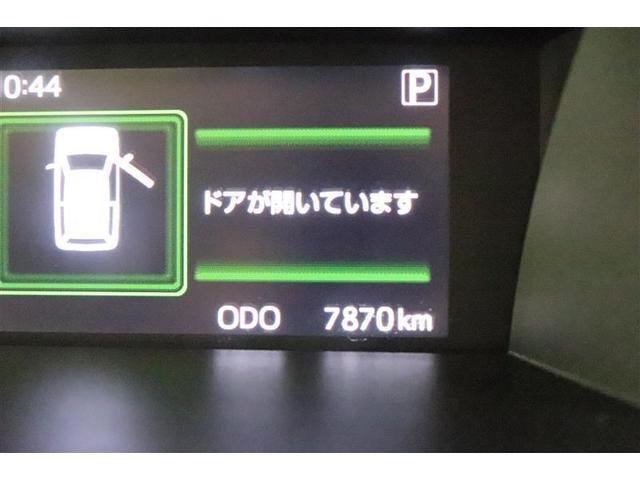 「トヨタ」「ルーミー」「ミニバン・ワンボックス」「兵庫県」の中古車12