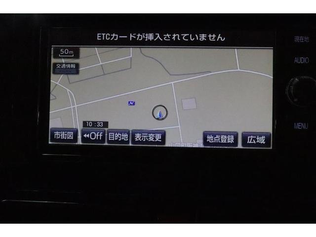 「トヨタ」「ルーミー」「ミニバン・ワンボックス」「兵庫県」の中古車14