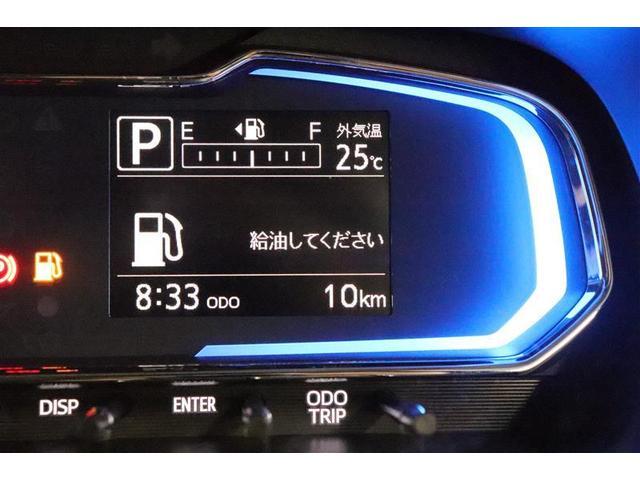 「ダイハツ」「ミライース」「軽自動車」「兵庫県」の中古車18