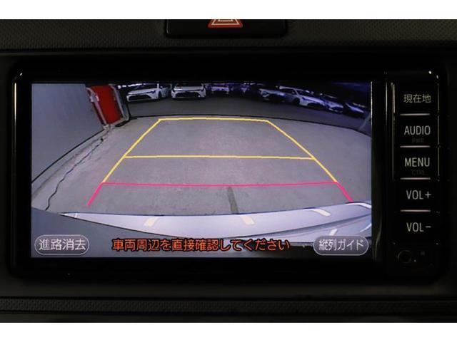 1.5X ワンセグ メモリーナビ バックカメラ 衝突被害軽減システム ETC アイドリングストップ(9枚目)