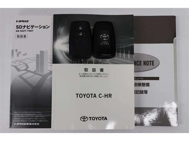 「トヨタ」「C-HR」「SUV・クロカン」「兵庫県」の中古車20