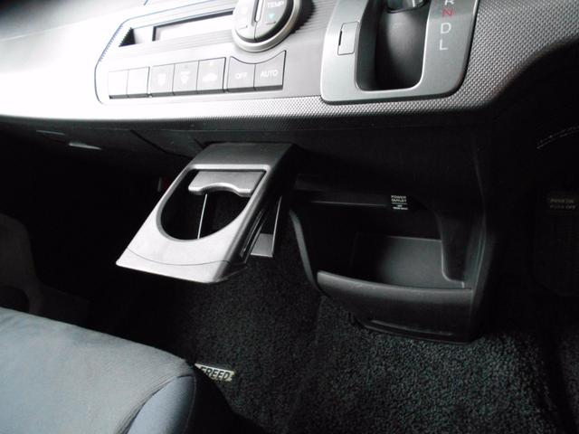 ホンダ フリード GエアロLパッケージ1年保証両側電動純ナビフリップダウン8人