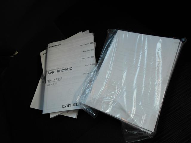 ダイハツ タント カスタムXリミテッド 1年2万K保証 パワスラ HDDナビ
