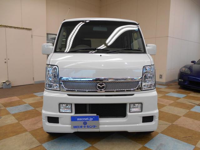 「マツダ」「スクラムワゴン」「コンパクトカー」「兵庫県」の中古車2