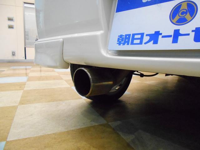「マツダ」「スクラムワゴン」「コンパクトカー」「兵庫県」の中古車13