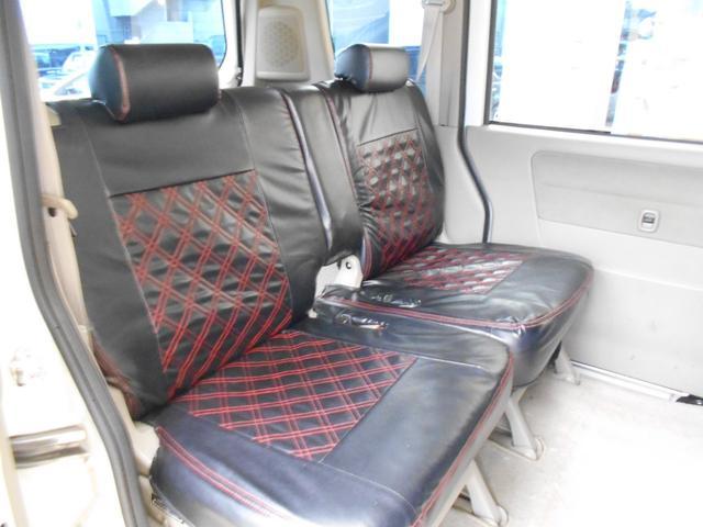 「マツダ」「スクラムワゴン」「コンパクトカー」「兵庫県」の中古車20