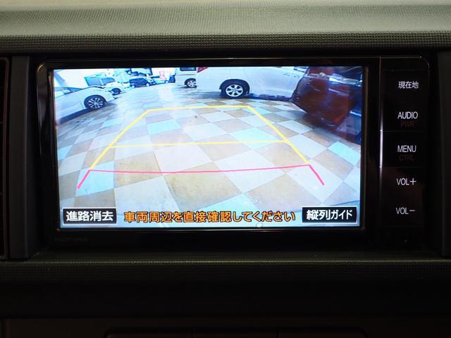 「トヨタ」「パッソ」「コンパクトカー」「兵庫県」の中古車19
