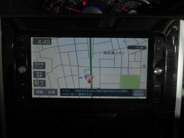 カスタムRS トップエディションSAII メモリーナビ 両側パワースライドドア 社外17インチAW スマートアシストII LEDヘッドライト・フォグ バックカメラ(15枚目)