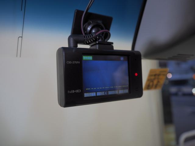 カスタムRS トップエディションSAII メモリーナビ 両側パワースライドドア 社外17インチAW スマートアシストII LEDヘッドライト・フォグ バックカメラ(25枚目)