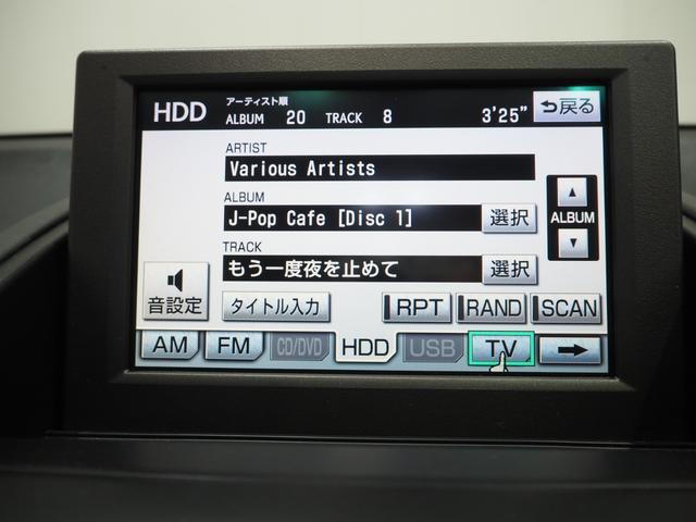HS250h バージョンS メーカーナビ コンビレザーシート パワーシート&シートヒーター スマートキー LEDヘッド 社外マフラー フロント・バックカメラ 社外オーディオ(17枚目)