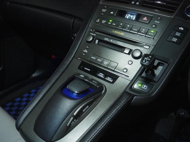 HS250h バージョンS メーカーナビ コンビレザーシート パワーシート&シートヒーター スマートキー LEDヘッド 社外マフラー フロント・バックカメラ 社外オーディオ(18枚目)