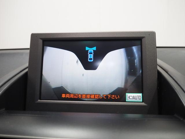 HS250h バージョンS メーカーナビ コンビレザーシート パワーシート&シートヒーター スマートキー LEDヘッド 社外マフラー フロント・バックカメラ 社外オーディオ(20枚目)