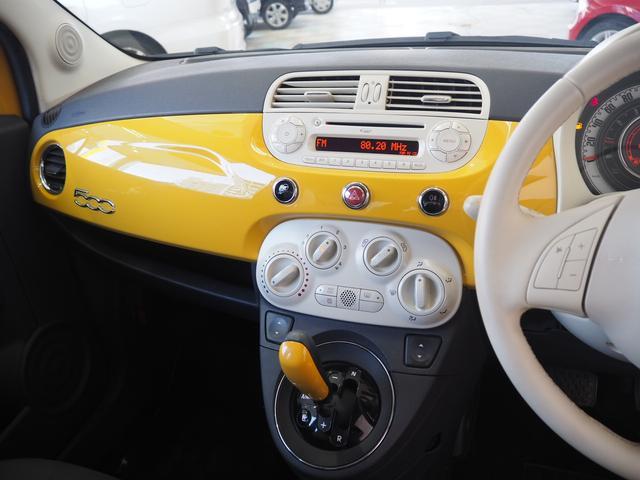 パステロ ワンオーナー 80台限定カントリーポリタンイエロー 同色シフトノブ ホワイト&クロームホイールキャップ ホワイトドアミラー キーレスキー ETC 禁煙車(18枚目)