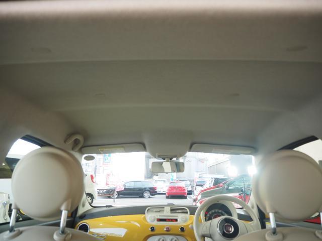 パステロ ワンオーナー 80台限定カントリーポリタンイエロー 同色シフトノブ ホワイト&クロームホイールキャップ ホワイトドアミラー キーレスキー ETC 禁煙車(22枚目)