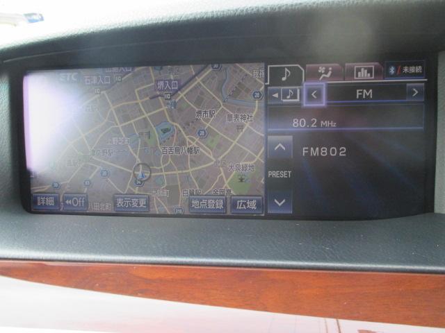レクサス LS LS600hL エグゼクティブパッケージ